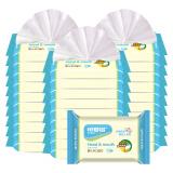 可爱多婴儿柔湿巾10抽*30包新生儿宝宝儿童手口湿纸巾抽纸 *12件 194.8元(合16.23元/件)