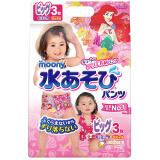 凑单品:moony 尤妮佳 女宝宝游泳裤 XL 3片 *2件 38元(合19元/件)
