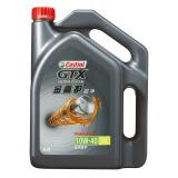 嘉实多(Castrol) 金嘉护 合成技术机油 10W-40 SN级 4L 119元包邮