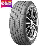 耐克森(NEXEN)轮胎/汽车轮胎215/50R1791WSU4适配起亚K4/福克斯/英朗/荣威550/雪铁龙C4L 229元