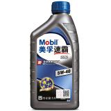 美孚(Mobil)美孚速霸2000 全合成机油 5W-40 SN级 1L 汽车用品 *3件 187元(合 62.33元/件)