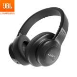 JBL E55BT 无线蓝牙 头戴式耳机 黑色 598元