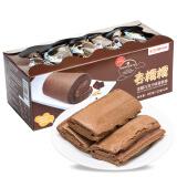 马来西亚原装进口 过山车麦糯糯浓醇巧克力味蛋糕卷 480g 9.9元(19.9元,可99-50)