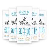 限地区:新希望 原态牧场纯牛奶 250ml*24盒 *2件 89.76元(2件8.5折)