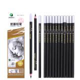 Marie's 马利 C7300 素描炭笔 12支 硬/中/软可选 *3件 31.5元包邮(合10.5元/件) 10.50