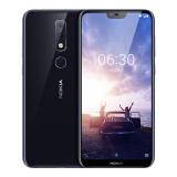 NOKIA 诺基亚 X6 智能手机 6GB 64GB 暗夜蓝 799元