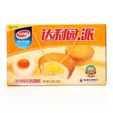 达利园 注心蛋黄派 蛋黄味 650g *2件 28.9元(合14.45元/件)