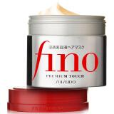 资生堂 Fino高效渗透护发膜230g*3件 ¥117