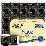洁柔(C&S)卷纸 黑Face 加厚4层140g卫生纸*30卷 (整箱销售 面子系列 柔韧升级 母婴可用) *3件 138.56元(合 46.19元/件)