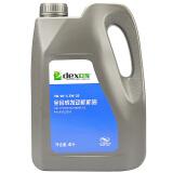 PLUS会员:BUICK 别克 全合成机油 SN/GF-5级5W-30 4L装 158.08元包邮(需用券)