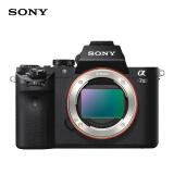 SONY 索尼 ILCE-7M2 全画幅无反相机 6969元包邮(需用券)