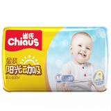 雀氏(Chiaus)金装阳光动吸纸尿片中号M38片(6-11kg) *11件 246.9元(合22.45元/件)