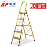 Aopeng 奥鹏 AP2415X 家用铝梯五步折叠 金色399元 399.00