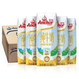 安佳(Anchor) 全脂UHT纯牛奶 250ml 24盒 普通装 69.9元
