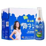 欢乐家 生榨椰子汁 果肉果汁饮料 1L*6瓶 整箱装 plus39.939.9元 39.90