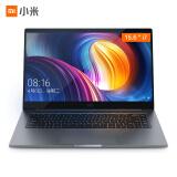 MI 小米 小米笔记本Pro 15.6英寸笔记本(i7-8550U、16GB、256GB、MX150) 6468元