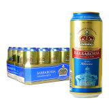 凯尔特人(Barbarossa)小麦白啤酒500ml*24整箱装德国进口 79元