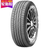 耐克森(NEXEN)轮胎/汽车轮胎235/60R18103HRH7原配起亚KX7适配现代新胜达/沃尔沃XC60 319元
