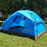 牧高笛 LD EXZQU61005 3-4人三季四步五秒自动速搭帐篷 119元(需用券)
