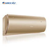 GREE 格力 京慕 KFR-35GW/NhEaB1W 1.5匹 变频 壁挂式空调 3999元包邮,白条6期免息
