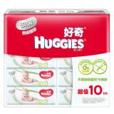 好奇 Huggies 银装婴儿湿巾 无添加更安心 80抽*10包 *3件 170元(合56.67元/件)