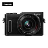 1日0点、历史低价: Panasonic 松下 GF10 M4/3微单相机套机( 14-42mm电动变焦镜头) 3398元 包邮(需 100元定金)