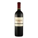 LAFITE 拉菲 巴斯克十世 干红葡萄酒 750ml *2件 677.6元(合338.8元/件)