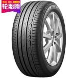 Bridgestone 普利司通 泰然者 T001 215/60R16 95V 汽车轮胎 *5件