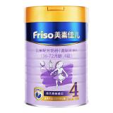 Friso 美素佳儿 金装 4段 儿童配方奶粉 900g *3件 376元包邮(需用券,合125.33元/件)