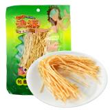 泰国进口 渔派(FISHO)渔趣 鱼干 儿童零食 香烤鱼丝烤墨鱼味40g *10件 49元(合 4.9元/件)