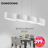 DongDong雷士照明设计师品牌東東餐厅灯40瓦三挡调光使用 12-20平 *3件 1047.9元(合 349.3元/件)
