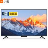 MI 小米 小米电视4A 青春版 L43M5-AD 43英寸 全高清液晶电视1399元 1399.00