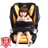 Joie 巧儿宜 儿童安全座椅 大人物旗舰款 isofix接口 354元(需用 券) ¥354