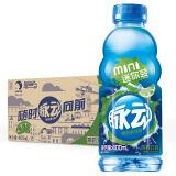Mizone 脉动 青柠口味 维生素功能饮料 400ml*15瓶 33.9元