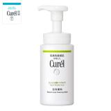珂润(Curel) 控油保湿 洁颜泡沫 150ml *2件 156.8元(合 78.4元/件)