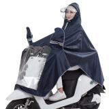 雨航 YUHANG 户外骑行成人电动电瓶摩托车单人雨衣男女式单人雨披 大帽檐 带面罩 3XL藏青 *5件 99.5元(合19.9元/件)