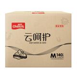 Chiaus 雀氏 云呵护婴儿纸尿裤 M140片 *2件200元(合100元/件) 200.00