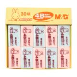 晨光(M&G)FXP96320卡通学生考试美术绘图4B小橡皮擦30块装40*20*19mm *3件 25.2元(合8.4元/件)