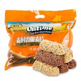 马来西亚进口 EGO 燕麦巧克力 休闲零食大礼包 婚庆喜糖果饼干 牛奶味468g 7.95元