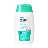 新安怡(AVENT) SCF513/31 婴儿温和二合一洗发沐浴露 100ml *3件 207元(合 69元/件)