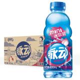 脉动(Mizone)水蜜桃口味 维生素功能饮料 400ml*15瓶 整箱装(新老包装随机发货) 33.9元