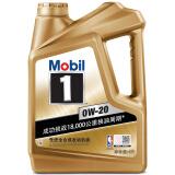 美孚(Mobil)金装美孚1号0W-20全合成机油润滑油 SN级 4L 440元