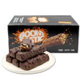 土耳其进口(BOOMBASTIC)SOLEN花生夹心巧克力糖果BB棒1.08kg/盒 52.43元