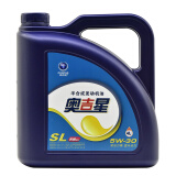 OGISTAR 奥吉星 5W-30 半合成机油润滑油 SL级 4L *2件 99元(合 49.5元/件)