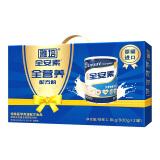 雅培(Abbott) 全安素 全营养配方粉礼盒装 900g*2桶 蛋白粉 维生素 278元