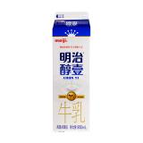 Meiji 明治 醇壹 牛奶 950ml *4件 46.68元(合11.67元/件)