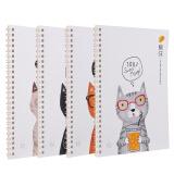 得力(deli)4本A5/60张酸味猫系列螺旋笔记本 学生软抄本记事本子 *7件 46.5元(合6.64元/件)