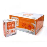 京东商城风行牛奶 纯牛奶 200ml*12盒 *2件 43.4元(合21.7元/件)
