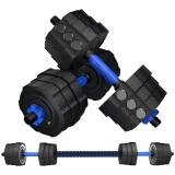 凯速蓝款环保哑铃20公斤(10kg*2)可拆卸男士包胶手铃杠铃套装家用运动健身器材 送连接杆 107元
