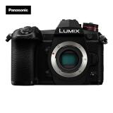 Panasonic 松下 LUMIX G9 M4/3画幅无反相机 单机身 9998元